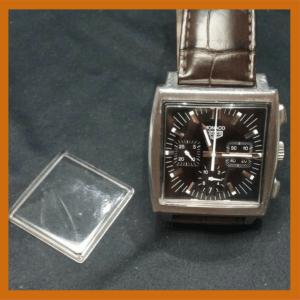 Horlogeglas vervangen